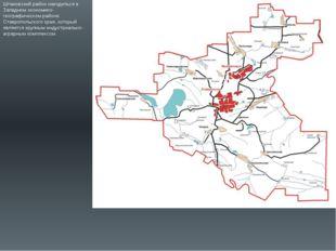 Шпаковский район находиться в Западном экономико-географическом районе Ставр