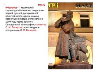 Памятник первопеча́тнику Ивану Фёдорову— московский скульптурный памятник с