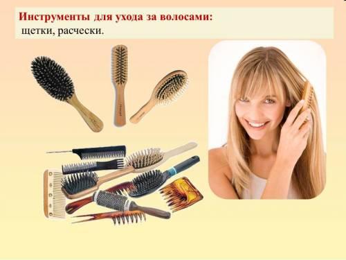 http://easyengl.ucoz.ru/_ld/114/s20882975.jpg