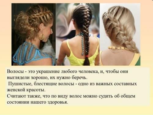 http://easyengl.ucoz.ru/_ld/114/s30153451.jpg
