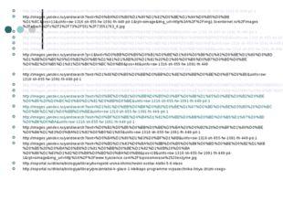 http://images.yandex.ru/yandsearch?text=%D1%81%D0%B0%D1%85%D0%B0%D1%80&uinfo=