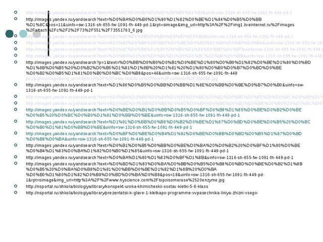 http://images.yandex.ru/yandsearch?text=%D1%81%D0%B0%D1%85%D0%B0%D1%80&uinfo=...