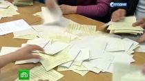 референдум голоса.jpg