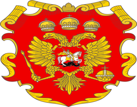 гербы россии 4.png