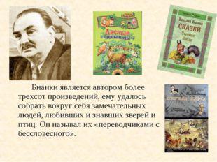 Бианки является автором более трехсот произведений, ему удалось собрать вок