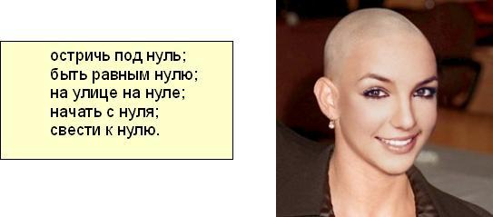 http://hijos.ru/wp-content/uploads/2012/12/number092.jpg