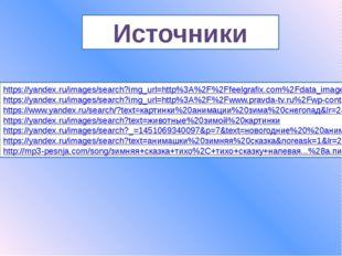 https://yandex.ru/images/search?img_url=http%3A%2F%2Ffeelgrafix.com%2Fdata_im