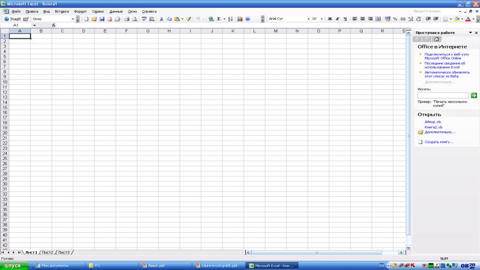 C:\Users\VaIo\Desktop\hello_html_m70736b4c.png