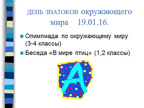 hello_html_m3af33e19.png