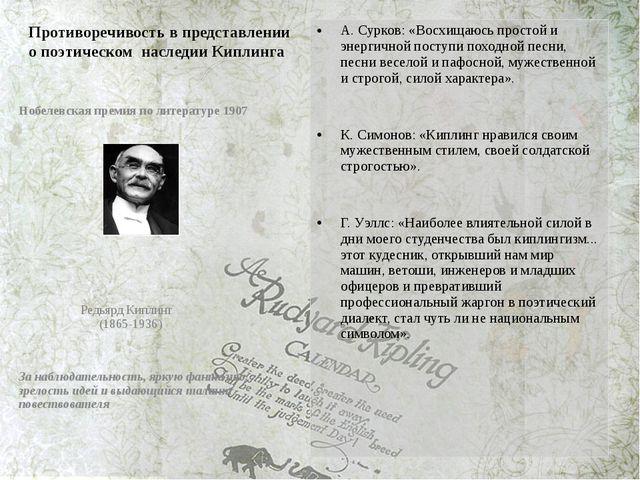 А. Сурков: «Восхищаюсь простой и энергичной поступи походной песни, песни ве...