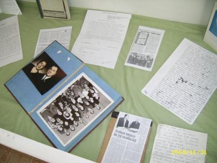C:\Documents and Settings\алмас\Рабочий стол\004.jpg