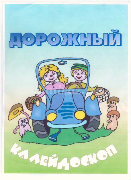 http://kladraz.ru/upload/blogs/2396_8c270cd13fe02cc3cd4dab2358a8aae2.jpg