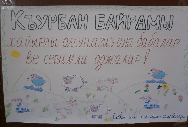 http://ablyakimova.ucoz.com/PA070245.jpg