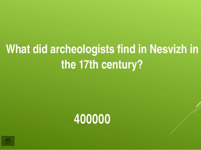 What was found in the Tutankhamen's grave? 50000