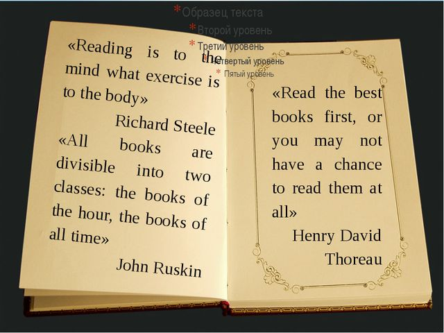 «Reading is to the mind what exercise is to the body» Richard Steele «All bo...