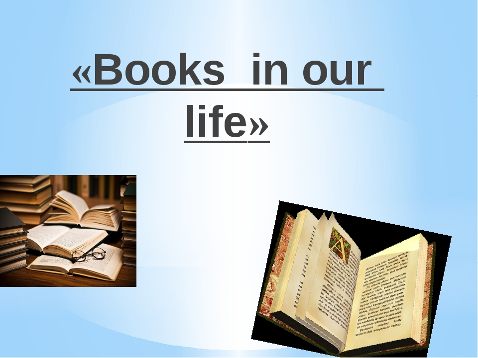 «Books in our life»
