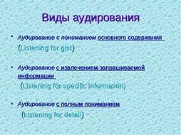 https://im1-tub-ru.yandex.net/i?id=f399c571e73f48ba254bfb1ff3613160&n=33&h=190&w=254