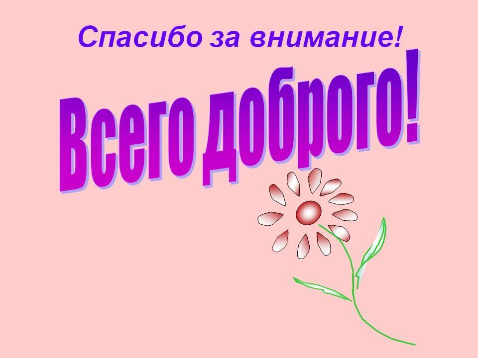 hello_html_m584b9bd2.png