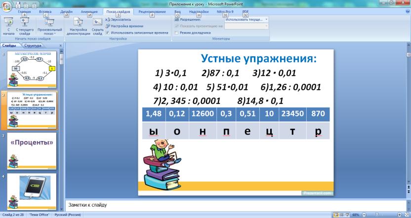 hello_html_m2b70aa06.png
