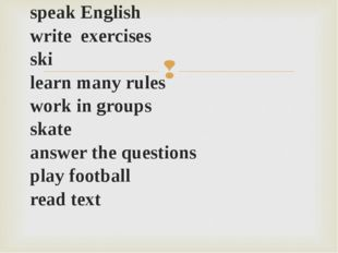 speak English write exercises ski learn many rules work in groups skate answe