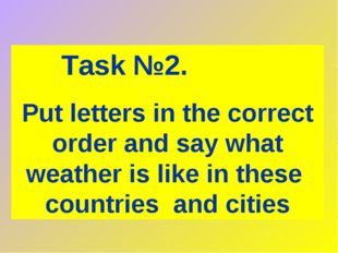 Task №2. Put letters in the correct order and say what weather is like in the