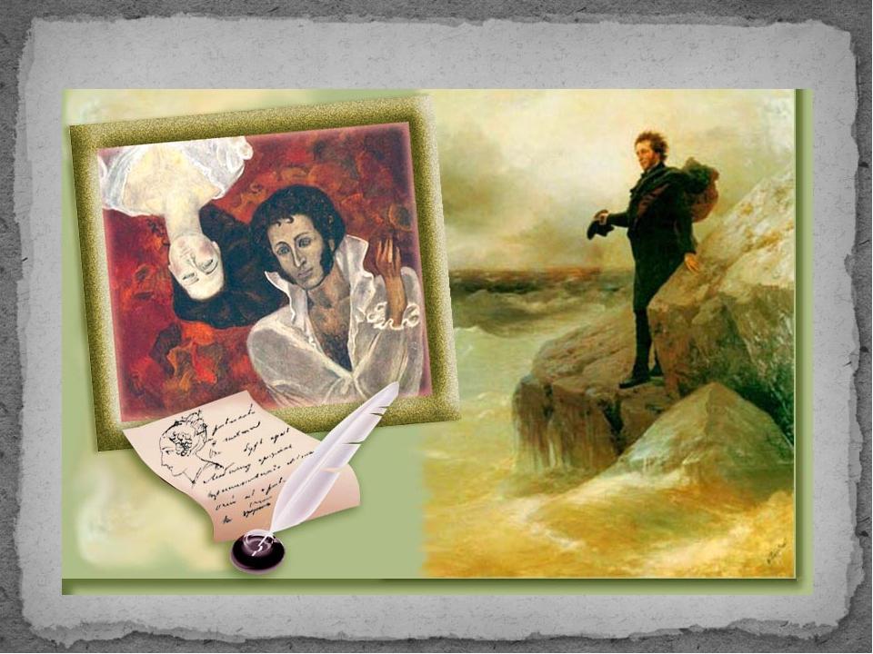 Литературная открытка по произведению, немецкая открытка