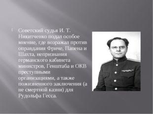 Советский судья И. Т. Никитченко подал особое мнение, где возражал против опр