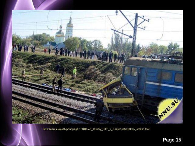 http://nnu.su/crash/print:page,1,3486-43_zhertvy_DTP_v_Dnepropetrovskoiy_obla...