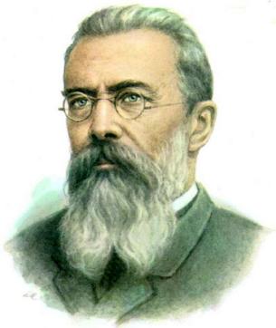 корсаков