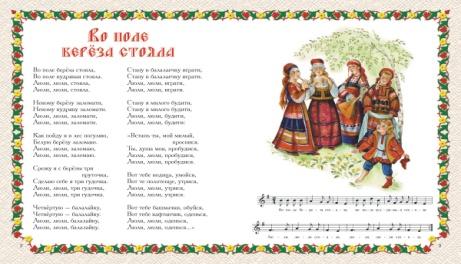 http://www.belygorod.ru/book_images/N00104032014-1.jpg