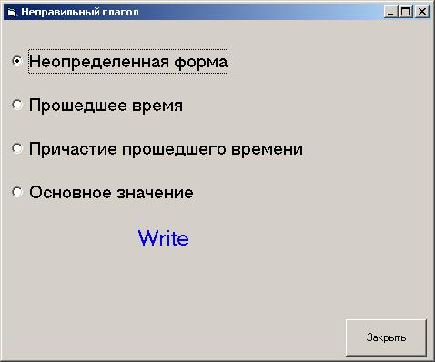 hello_html_m2490dea6.png