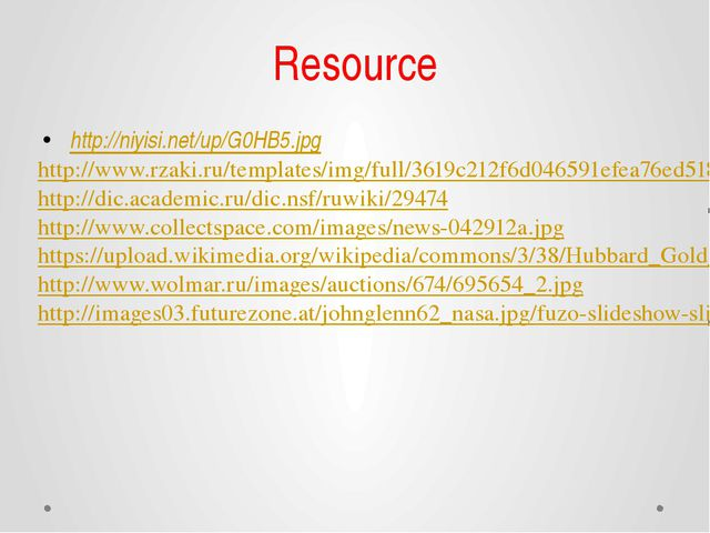 Resource http://niyisi.net/up/G0HB5.jpg http://www.rzaki.ru/templates/img/ful...