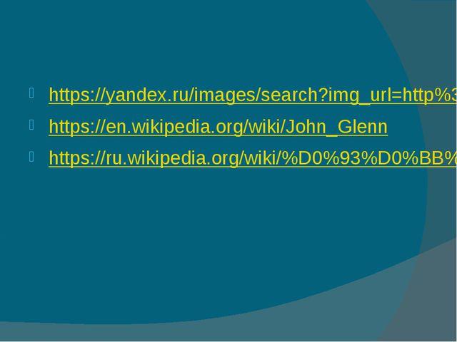 https://yandex.ru/images/search?img_url=http%3A%2F%2Fmedia3.s-nbcnews.com%2Fj...
