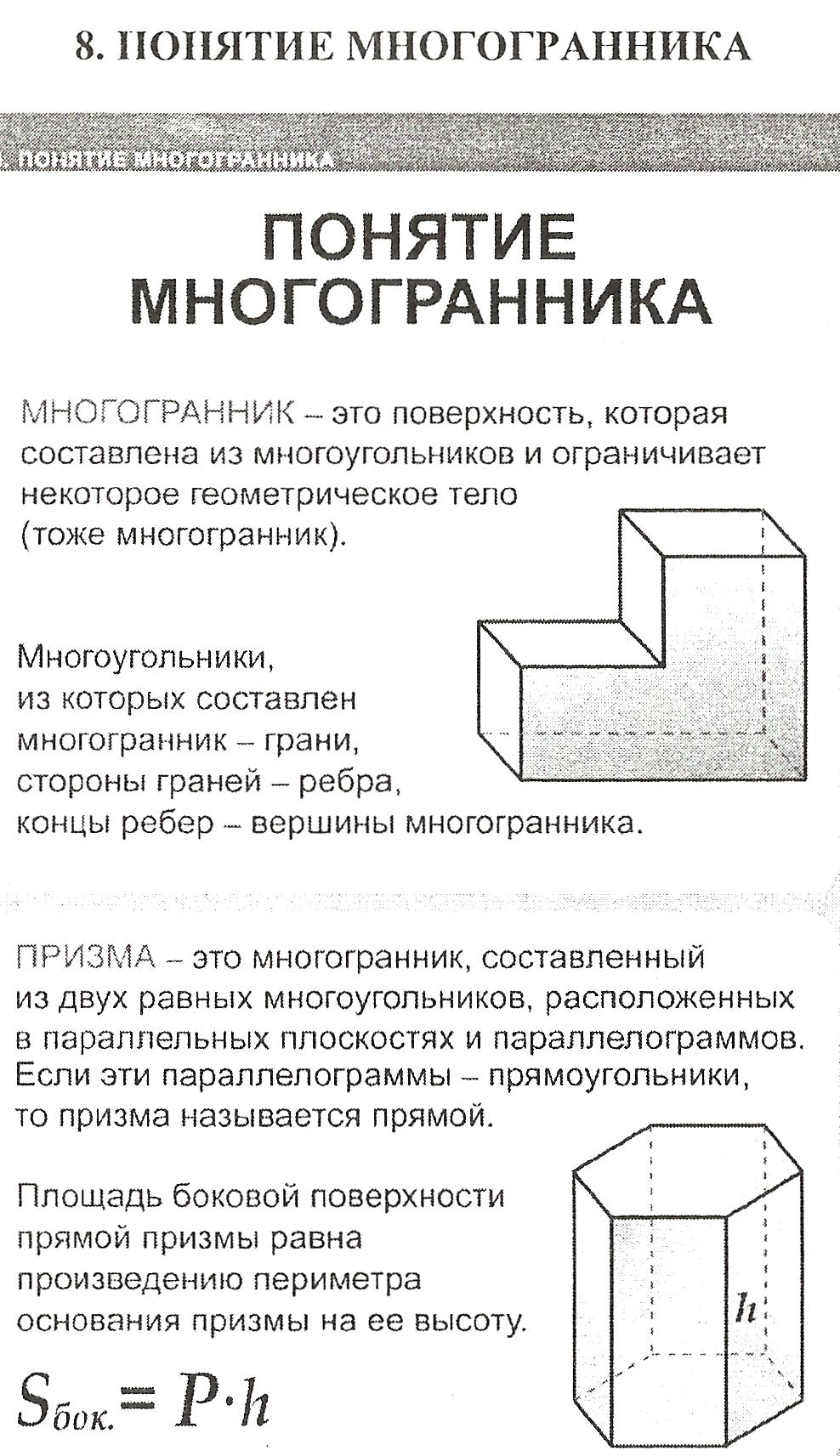 C:\Users\Татьяна\AppData\Local\Microsoft\Windows\Temporary Internet Files\Content.Word\100011.tif