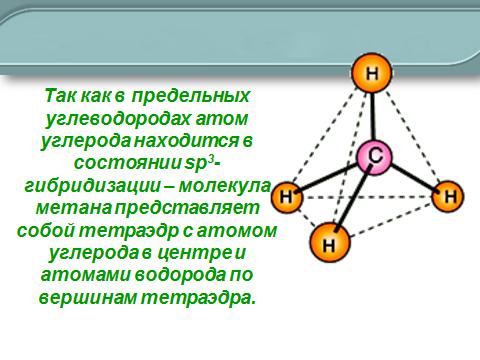 hello_html_40c62e54.png