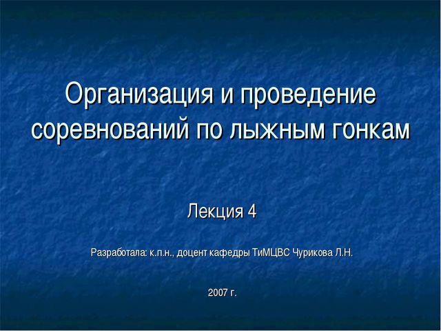 Учебники По Лыжному Спорту 2005
