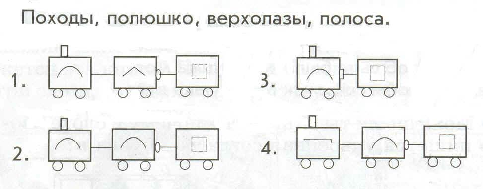 http://festival.1september.ru/articles/314620/Image908.jpg