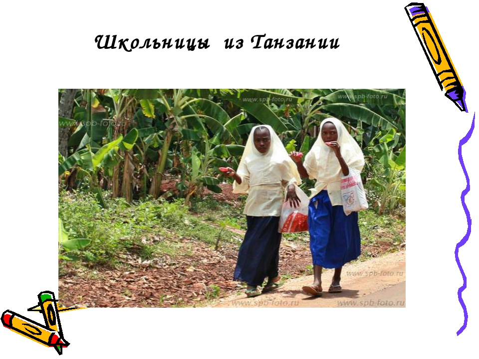 Школьницы из Танзании
