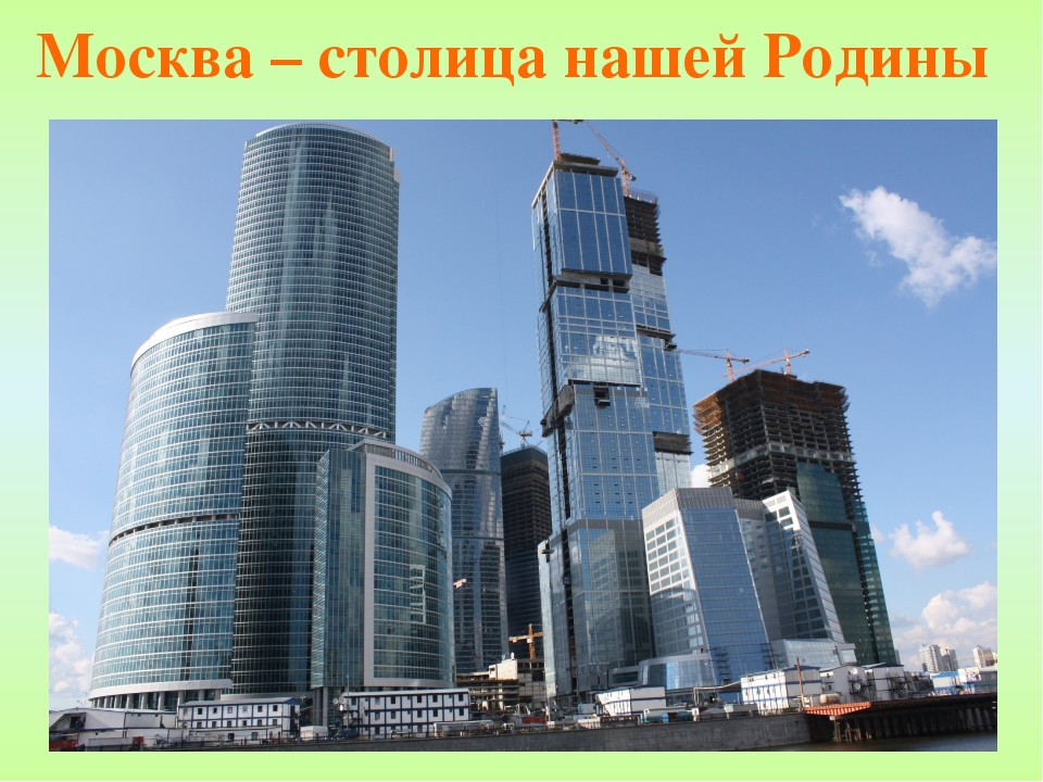 Карта метро Москвы  Москва у метро  интернет справочник