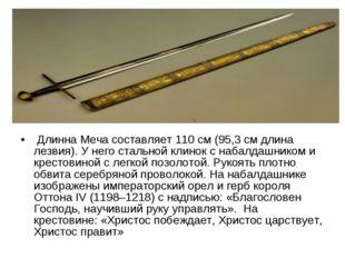 Длинна Меча составляет 110 см (95,3 см длина лезвия). У него стальной клинок
