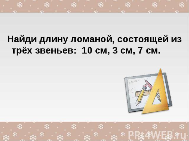 C:\Users\Дина\Desktop\img9.jpg