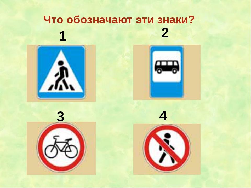 23+50 52+15 90-29 20+53 48+19 91-30 73 67 61 FokinaLida.75@mail.ru