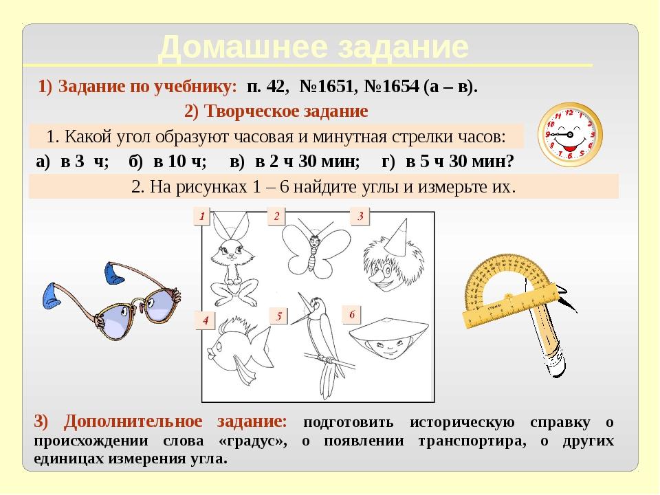 Критерии выставления оценок Итоги урока «5» – 46 – 51 балл; «4» – 38 – 45 бал...
