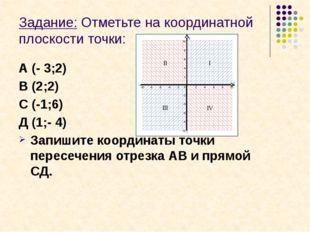 Задание: Найдите значение выражения: (-4,2+2,48)·(-1,5)+(-17,29 - 2,71):(-2,5