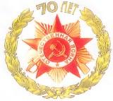 http://www.shkola41.edusite.ru/images/p160_v2.jpg