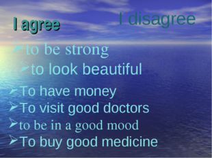 I agree to be strong I disagree to look beautiful To have money To visit good