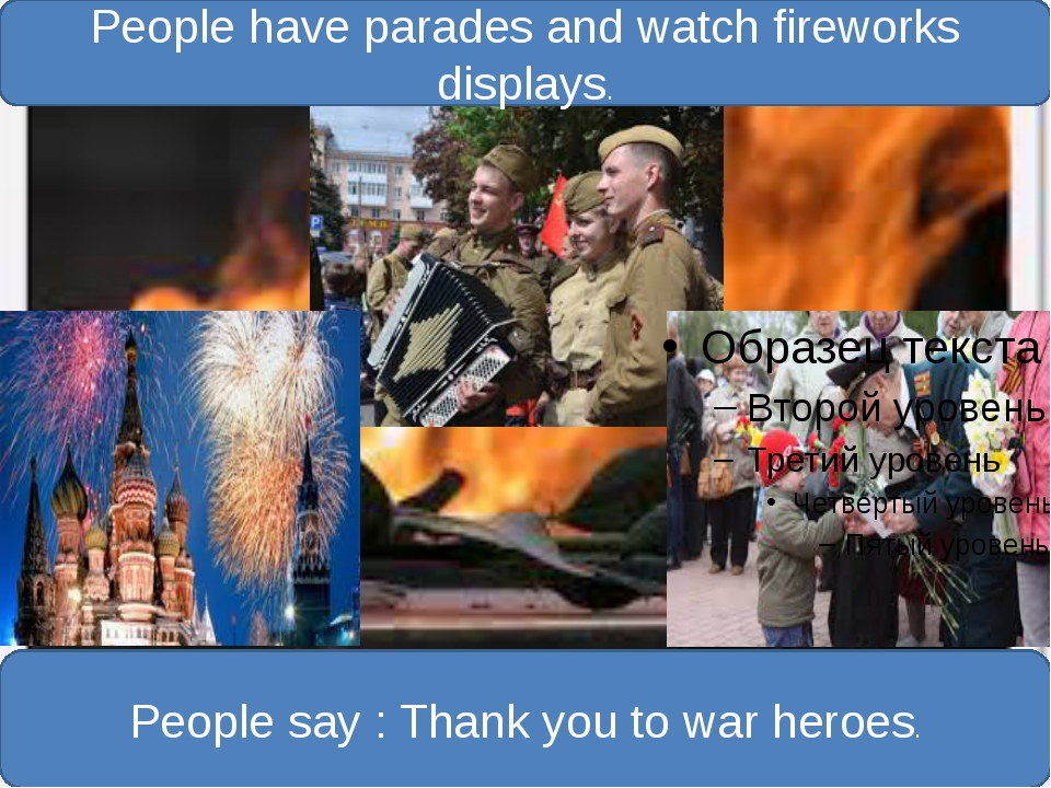 People have parades and watch fireworks displays. People say : Thank you to...