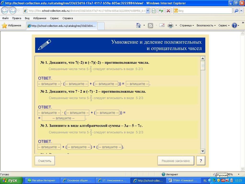 hello_html_18643e54.png
