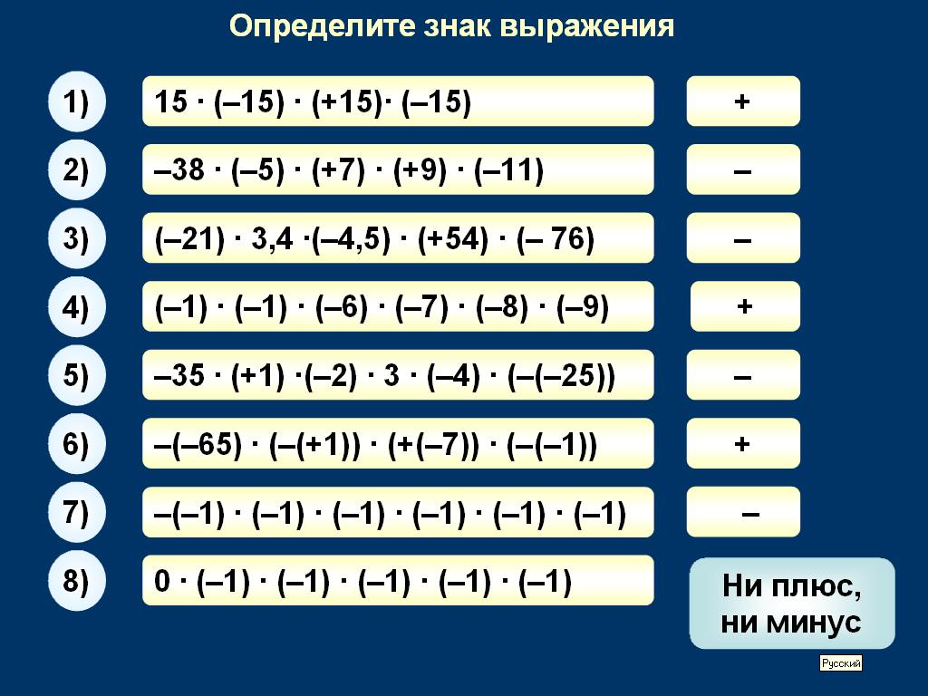 hello_html_546e11d0.png