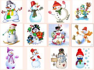 Пусть все желания сбудутся в новом году!